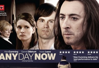 any day now interview