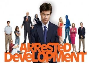 arrested deveopment season 5